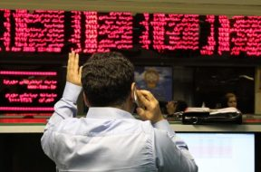 Banking-Sector-blocked-in-the-stock-market-678×381