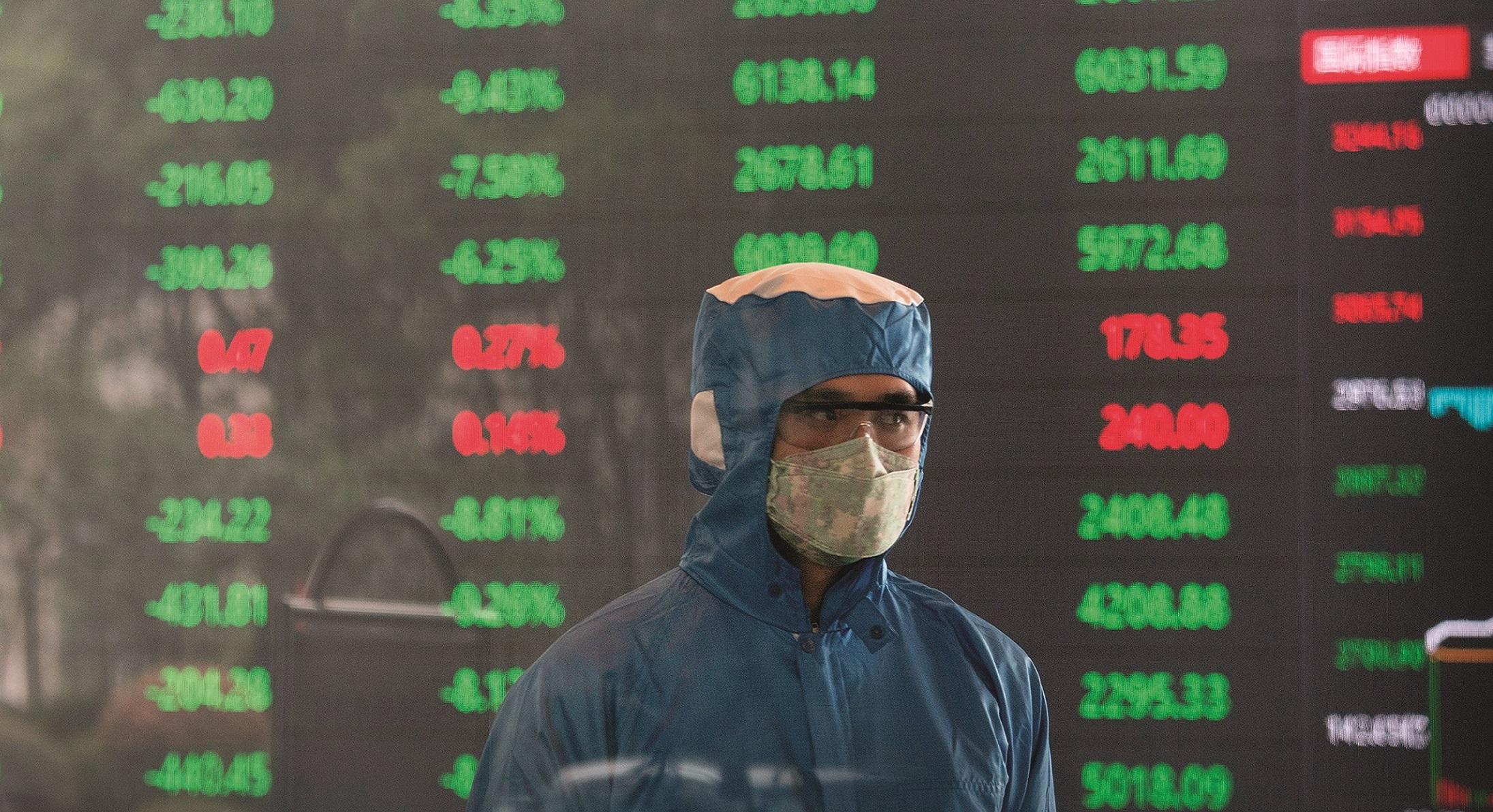 تدابیر سیاستی بازارهای سرمایه در مقابل کرونا