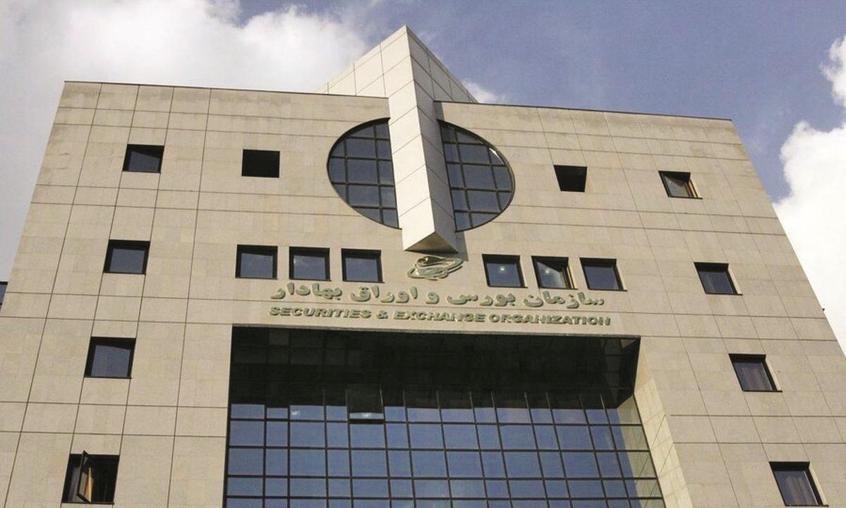 راهاندازی معاملات فروش تعهدی در بازار سرمایه ایران