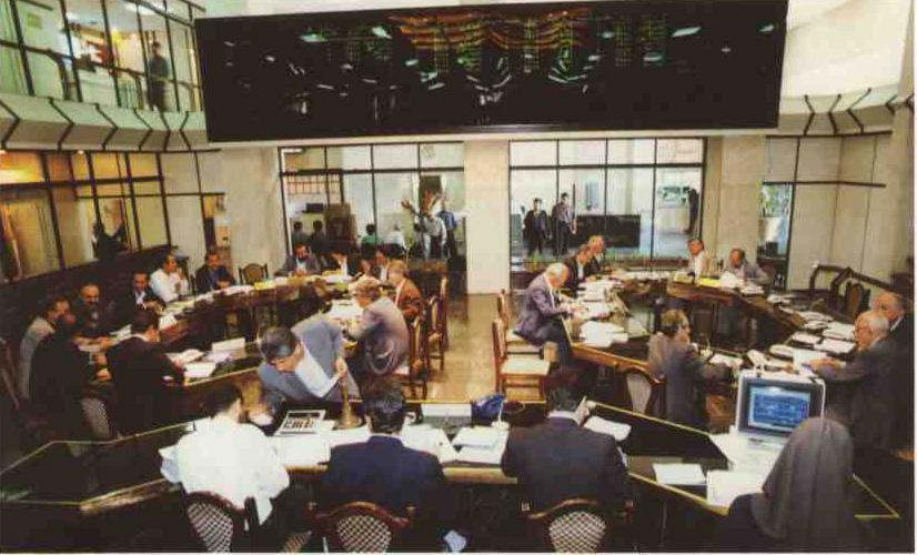 گذری بر تاریخ بازار سرمایه ایران-قسمت دوازدهم