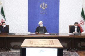 تصمیمات مهم ستاد هماهنگی اقتصادی دولت- ۷ اردیبهشت (۲)