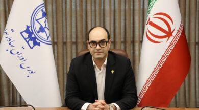 ارزیابی رئیس هیئت مدیره بورس- ۳ خرداد