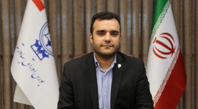 گزارش عملکرد هیئت پذیرش بورس-۹ شهریور